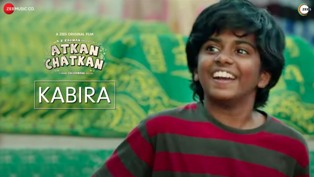 Kabira Lyrics - Uthara Unnikrishnan