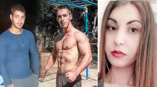 Στην ίδια φυλακή οι δολοφόνοι της Ελένης Τοπαλούδη