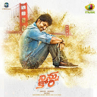 Ninnu Kori mp3 songs download