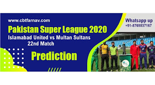 Islamabad United vs Multan Sultans Pakistan Super League 22nd T20 100% Sure