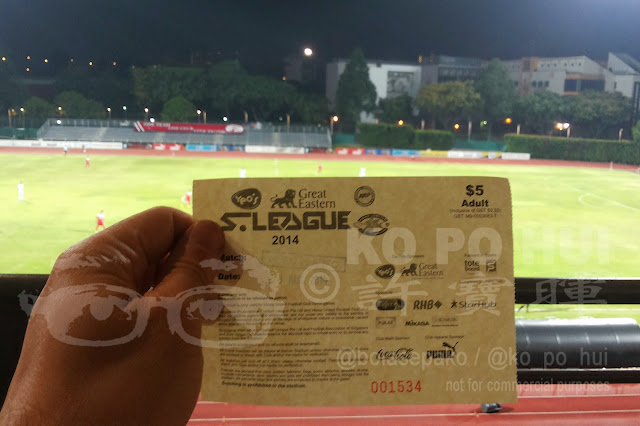 match ticket of Home United S.League game at Bishan Stadium