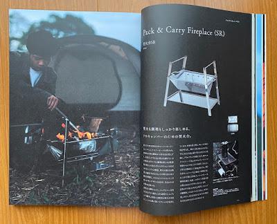 スノーピークの2020年カタログ
