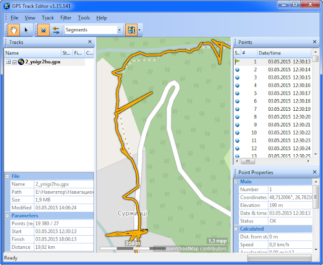 Программа GPS Track Editor