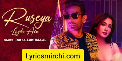 Ruseya Lagda Aen Song Lyrics | Rahul Lakhanpal | Latest Punjabi Song 2020