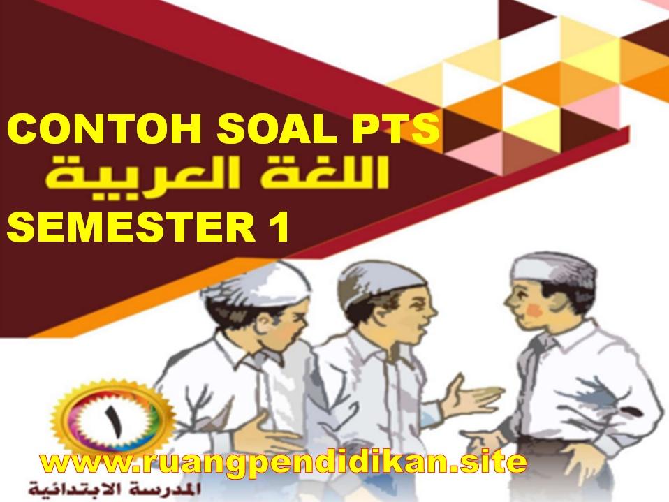 Soal PTS Bahasa Arab Kelas 1 SD/MI