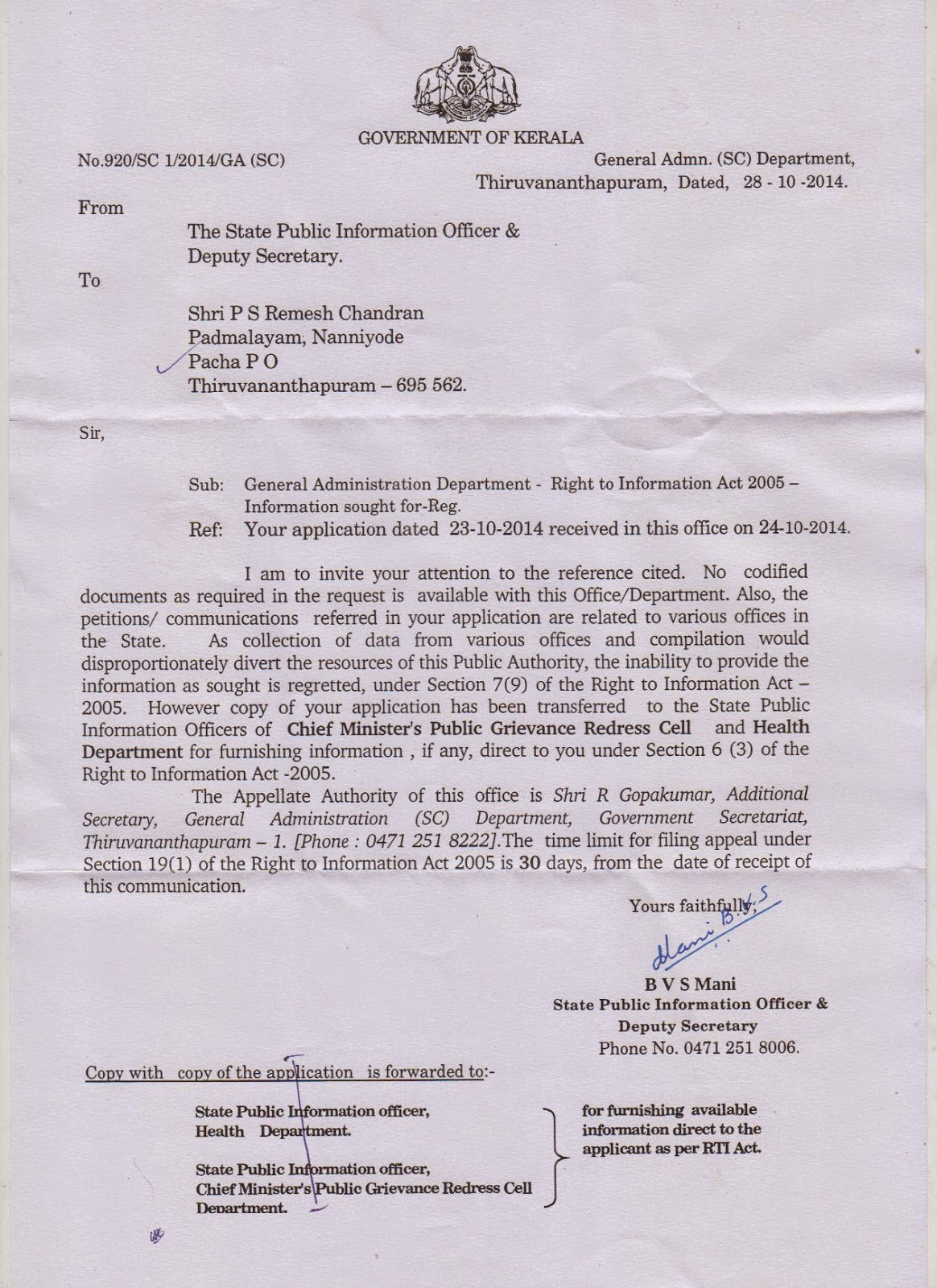 Official Letter Format For Application on formal job, for writing siwes, for tu nepal, sample job, for lecture, for business visa, for writing it, for personal loan,