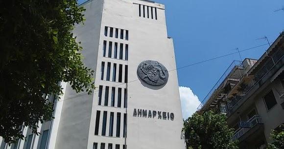 Αποτέλεσμα εικόνας για agriniolike δημαρχείο