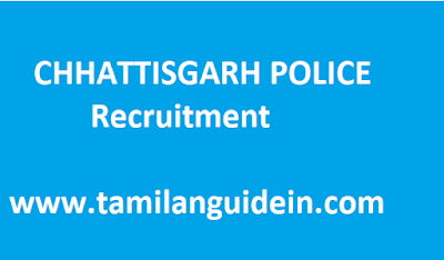 CHHATTISGARH POLICE RECRUITMENT – APPLY ONLINE FOR 2259 VARIOUS CONSTABLE VACANCY (MALEFEMALE)