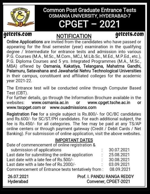 TS CPGET notification 2021-2022, pg entrance exam in telangana