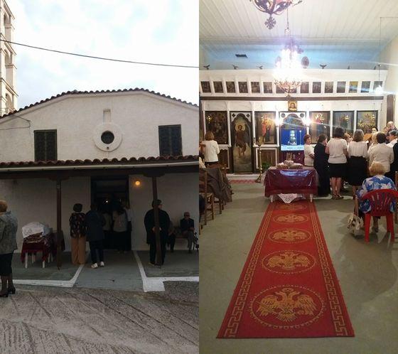 Σύλλογος Γυναικών Στυλίδας - Θεία Λειτουργία μετ΄ αρτοκλασίας στον Ιερό Ναό Αγίου Νικολάου Στυλίδας