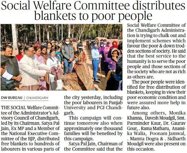 The Social Welfare Committee of the Administrator's Advisory Council of Chandigarh, led by its Chairman Satya Pal Jain distributed free blankets to hundreds of labourers in various part of the city