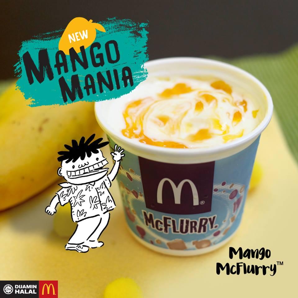 麥當勞推出芒果口味的Sundae 和 McFlurry | LC 小傢伙綜合網