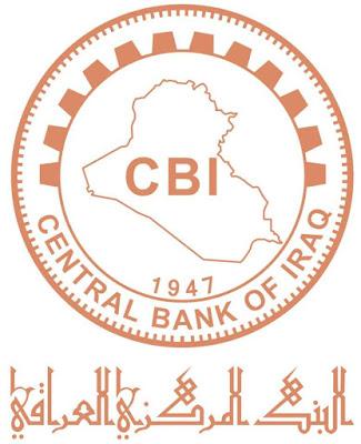 تنويه من البنك المركزي العراقي حول سعر صرف الدولار