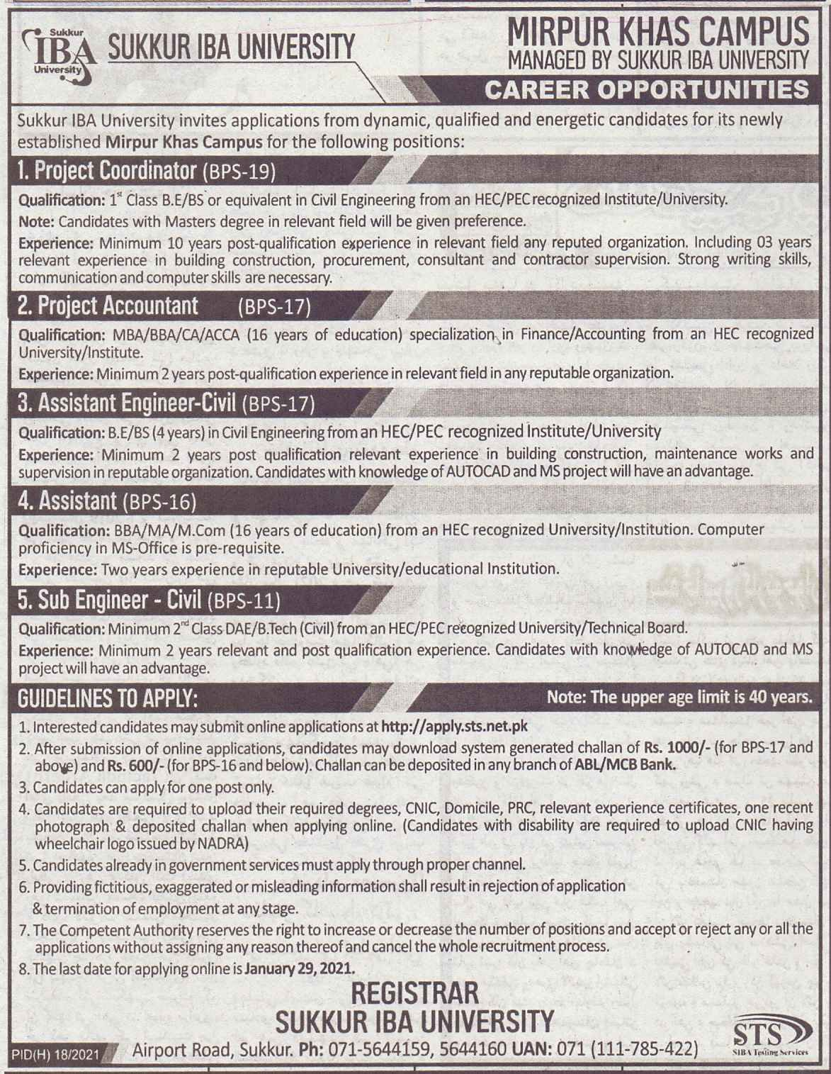 Sukkur IBA University Jobs 2021 for Project Coordinator, Project Accountant, Coordinator, Accountant, Assistant Engineer, Sub Engineer, Assistant and more