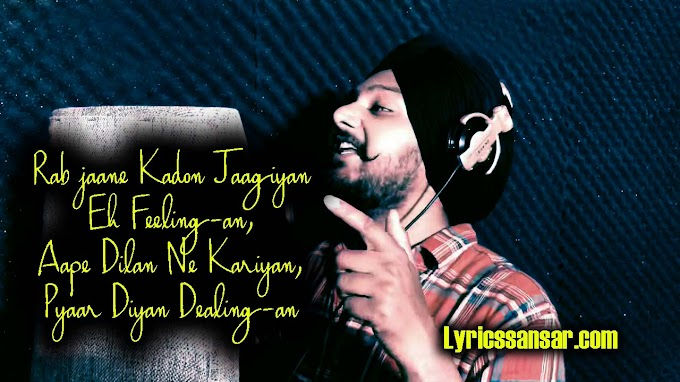 Best Friend Song Lyrics : Davinder Bhatti | New Punjabi Song Lyrics 2019
