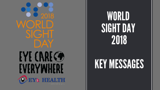world-sight-day-key-message-info