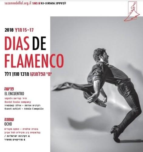 Dias de Flamenco festival - March 15-17