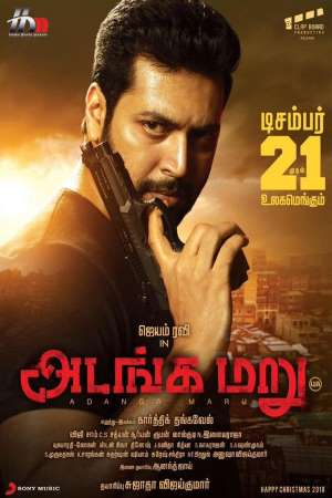 Download Adanga Maru (2018) Dual Audio {Hindi-Tamil} Movie 480p | 720p | 1080p HDRip 500MB | 1.4GB