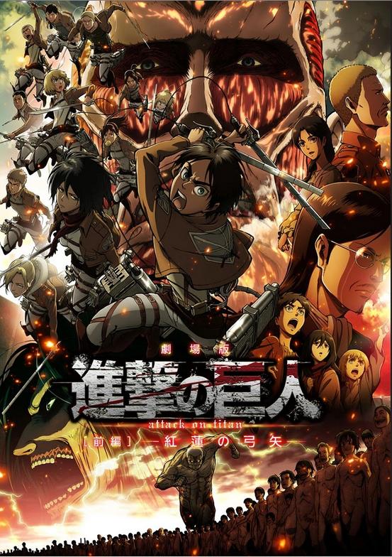 Shingeki no Kyojin: Arco y Flecha Carmesí |Latino/Castellano/Japones + Sub. Esp| |BD Ligero 720p| |Pelicula 1| |Mega|