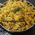 வெந்தய மசாலா சாதம் செய்வது எப்படி? | How to make Venthaya Spicy Rice Recipe?