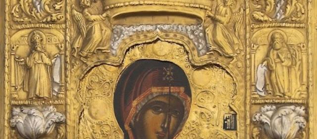 Η Ιστορία Της Παναγίας Σουμελά