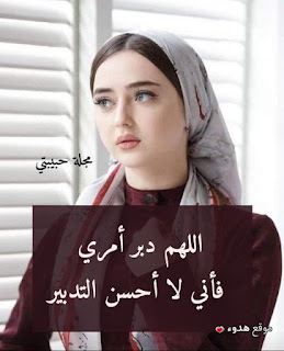 اللهم