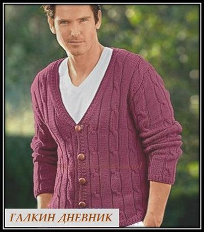 mujskoi  jaket na pugovicah spicami (2)