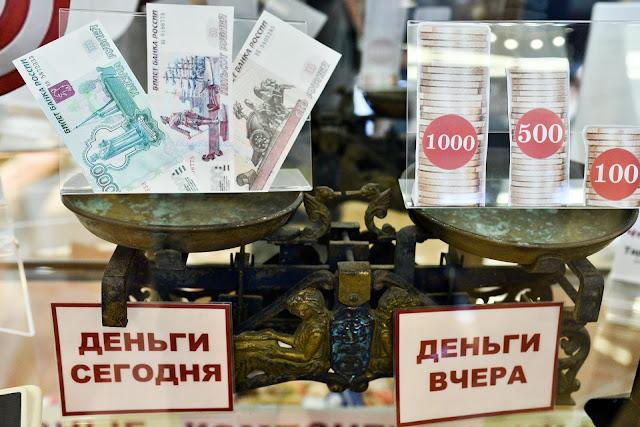 Инфляция в России бьет все рекорды. Сайт Росстата «рухнул»