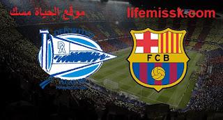 موعد مباراة برشلونة وديبورتيفو ألافيس 19-7-2020 و القنوات الناقلة في الدوري الاسباني