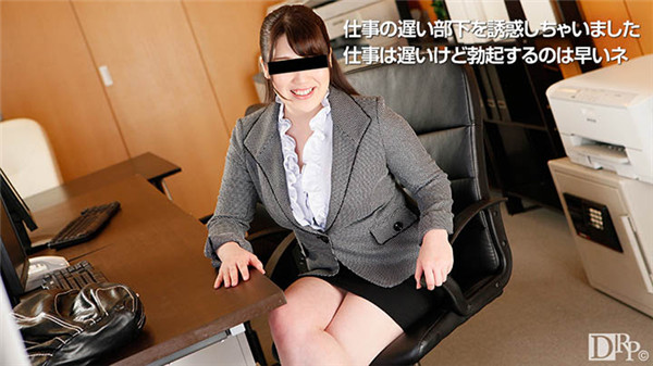 10musume 112316_01 天然むすめ 112316_01 誘惑する痴女OL! 早くチンコ出しなさい R2JAV Free Jav Download FHD HD MKV WMV MP4 AVI DVDISO BDISO BDRIP DVDRIP SD PORN VIDEO FULL PPV Rar Raw Zip Dl Online Nyaa Torrent Rapidgator Uploadable Datafile Uploaded Turbobit Depositfiles Nitroflare Filejoker Keep2share、有修正、無修正、無料ダウンロード