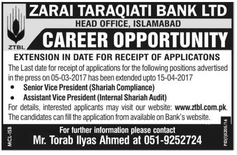 Zarai Taraqiati Bank Limited Jobs in Islamabad