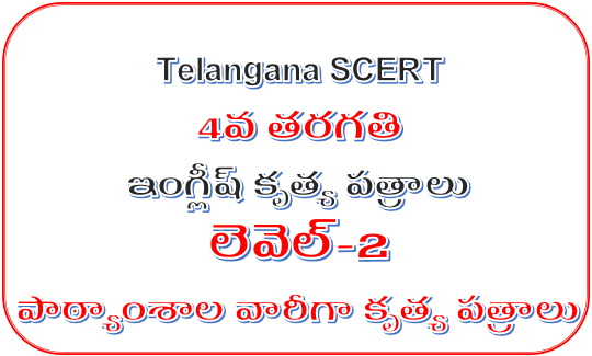 Telangana SCERT - 4th Class English Subject Level-2 Lesson Wise Worksheets 2020-21 Easy Download Here