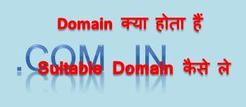 Domains name search godaddy