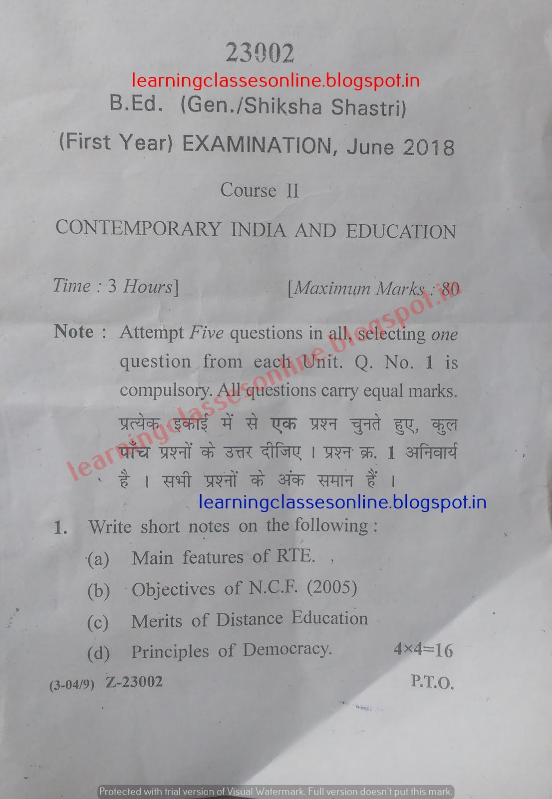 contemporary India and Education 2018 Question paper