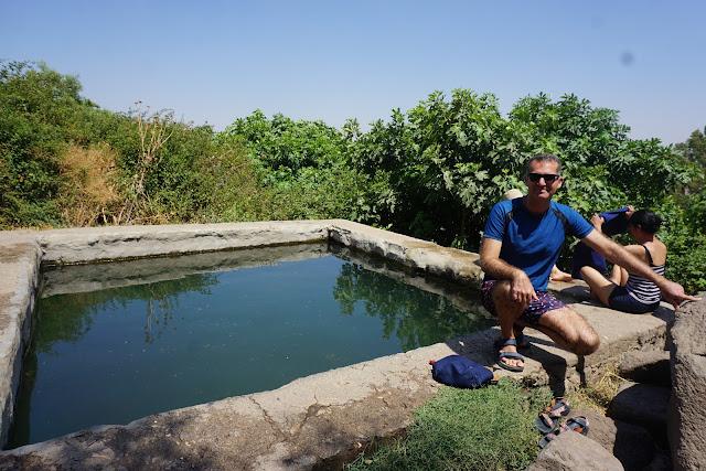 עין איה - דרום רמת הגולן