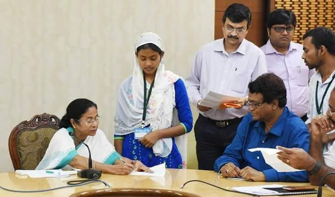 West Bengal Students in Class 10, 12 to not have pre-final exams in 2021  Announced mamata banerjee