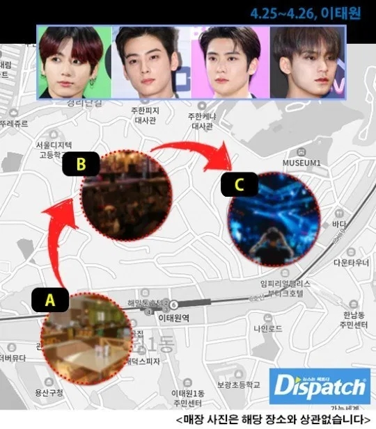 Dispatch Reported Jungkook, Cha Eun Woo, Jaehyun and Mingyu Went to Night Clubs When the COVID-19 Pandemic