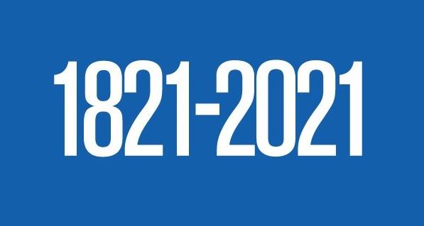"""Τέσσερα νέα μέλη στην Επιτροπή """"Ερμιονίδα 1821 - 2021"""""""