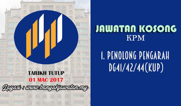 Jawatan Kosong Terkini 2017 di Kementerian Pendidikan Malaysia (MOE)