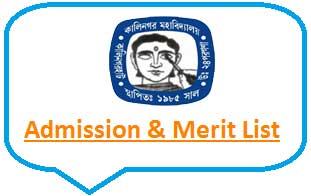 Kalinagar College Merit List