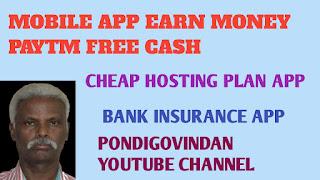 MOBILE APP EARN MONEY PAYTM FREE CASH