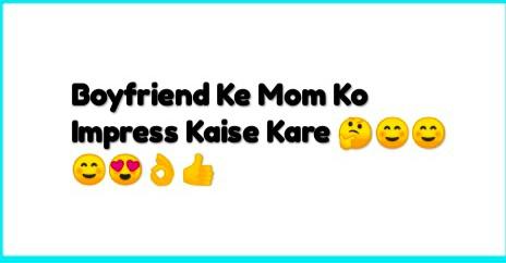 Bf-ke-mom-ke-mom-ko-impress-kese-kare-by-arifabid.com