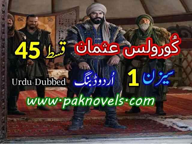 Kurulus Osman Season 1 Episode 45 Urdu Dubbed