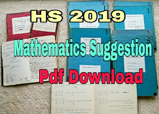 WBCHSE HS 2019 Mathematics Suggestion Pdf Download | HS 2019 Math Suggestion Pdf Download