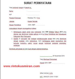 DOWNLOAD SURAT PERNYATAAN SPM DIKDAS TAHUN 2019