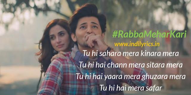 Rabba Mehar Kari - Darshan Raval & Diksha Singh | Pics | Quotes | Images | Photos | Lyrics