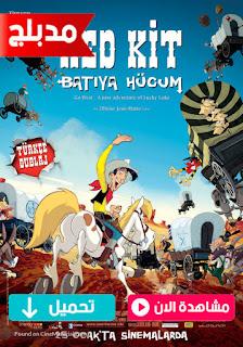 مشاهدة وتحميل فيلم Go West A Lucky Luke Adventure 2007 مدبلج عربي