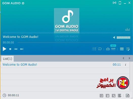 GOM Audio program