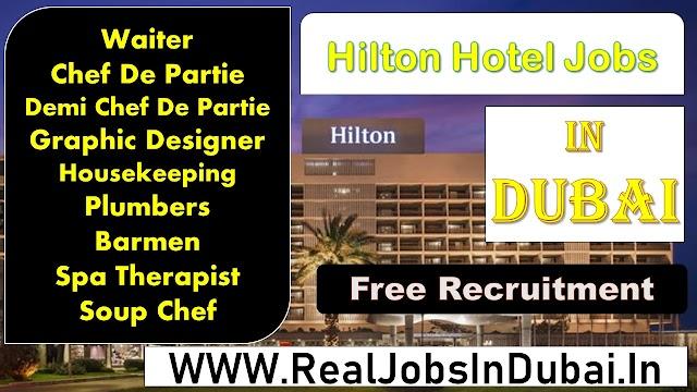 Hotel Jobs In Dubai | Graphic Designer Jobs In Dubai Hilton Hotel |