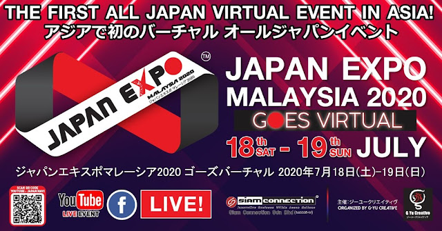 Japan Expo Malaysia 2020, Zoom Call with SKE48, Zoom Call, SKE48, JEMY 2020, Lifestyle, Japan Expo Malaysia, Japan Expo